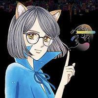 けもの『めたもるシティ』 - SHIRAFUJI-BLOG