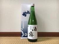 (北海道)福司 くしろ海霧 普通酒 / Fukutsukasa Kushiro Umimgiri - Macと日本酒とGISのブログ