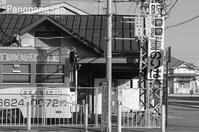 路線を漂う~ふたつの駅舎~ - ちょっくら、そのへんまで。な日常。