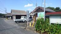 可也山へ往く - 福岡市西区の整骨院で働く柔道整復師の徒然日記