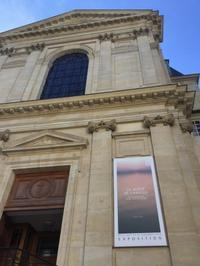 パリ外宣と不思議のメダルの聖堂 - L'art de croire             竹下節子ブログ