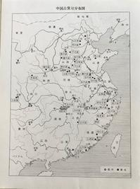 世界の陶磁器に影響を与えた「景徳鎮」 - ライブ インテリジェンス アカデミー(LIA)