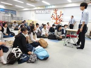 LHR実施のお知らせ - ~今日のハスミン~興学社高等学院部活動紹介ブログ