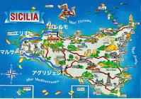 シチリア天空にそびえる中世の街 エリチェ ① - FK's Blog