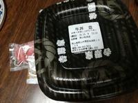 吉野家の持帰りアレンジメニュー「スパイシーガパオ牛丼」 - 人生マクられまくり