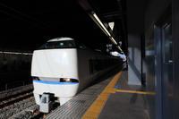 京都駅 - 写真部