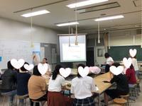 【10月2日名古屋市立中央高校へ】 - 「生」教育助産師グループohana(オハナ)