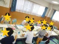 【10月7日市内児童養護施設】 - 「生」教育助産師グループohana(オハナ)