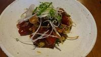 マグロの青唐醤油薬味和え - 京都ときどき沖縄ところにより気まぐれ