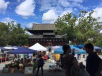 東寺骨董市と京餃子 - うつわ愛好家 ふみの のブログ
