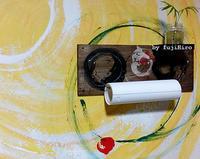 壁とキッチンペーパーと落書き - やっはりユルいけどちょっとはネ@Slow  Love Slow...