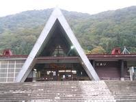土合駅または谷川岳 - 月下逍遥