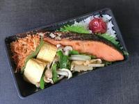 10/10鮭弁当 - ひとりぼっちランチ