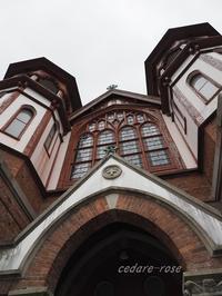 聖ヨハネ教会堂 - 瞳の記憶