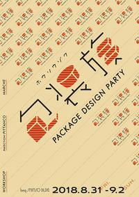 包装族 - CI,VI|ロゴデザイン|ブランディング|cosydesign.com