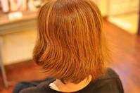 チリチリした髪の毛をしっとりまとまる髪にしたい - 観音寺市 美容室 accha