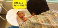 入浴シーン - がちゃぴん秀子の日記