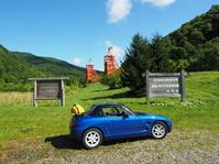 2018.08.17 美唄炭鉱 北海道一周64 - ジムニーとピカソ(カプチーノ、A4とスカルペル)で旅に出よう