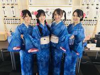 【お知らせ】ミクサポ撮影会大阪10/27(4回目) - GSRブログ