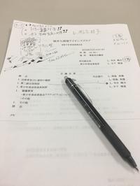 九頭竜ライオンズクラブの委員会 - ふくい女将日記~宝永(ほうえい)旅館、おかみでございます。