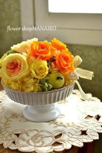 お見舞いに♪元気が出るビタミンカラーのプリザアレンジ。 - 花色~あなたの好きなお花屋さんになりたい~