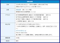 メルカリとは違う露店買いの注意点 - 木村佳子のブログ ワンダフル ツモロー 「ワンツモ」