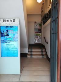 隨風不逝 張國榮2018記念展@走馬燈 - 香港貧乏旅日記 時々レスリー・チャン
