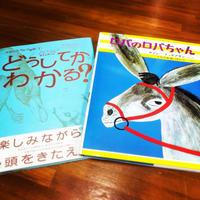 2018読み聞かせ10回目 - 子どもの本の店 竹とんぼ