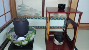 神無月の茶会 -