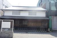 和歌山市の三尾家住宅 - レトロな建物を訪ねて
