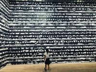 Ai Weiwei - 黒豆日記
