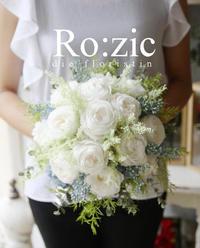 2018.10.10 ナチュラルで大きめ 白いクラッチブーケ/プリザーブドフラワー/ウェディングブーケ - Ro:zic die  floristin