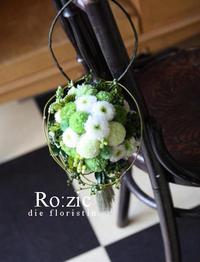 2018.10.11 和装ウェディング用ボールブーケ/プリザーブドフラワー - Ro:zic die  floristin