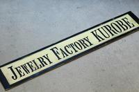 JEWELRY FACTORY KUROBE / MOHICAN XXXXXART WORK - アクセサリー職人 モリタカツヤ MOHI silver works  Jewelry Factory KUROBE