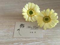 MonReve  preservedflower - あなたに贈るMonReve