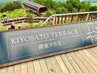標高1900m!!爽快な八ヶ岳ブルー・富士山・南アルプスを望む「清里テラス」 - 『熱海で暮らす』 リゾート不動産情報