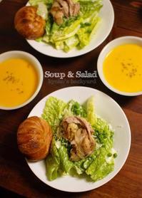 前日の残り物を活用したスープ&サラダ - Kyoko's Backyard ~アメリカで田舎暮らし~