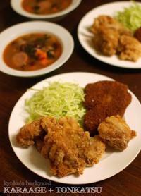 唐揚げ&トンカツ、具だくさんトマトスープ - Kyoko's Backyard ~アメリカで田舎暮らし~