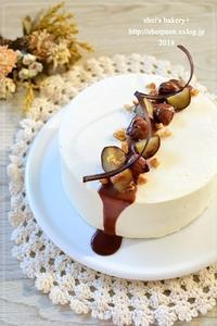 栗のデコレーションケーキ - *sheipann cafe*