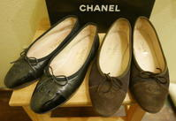 Chanelflat shoes - carboots
