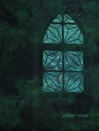 緑の中に - 瞳の記憶