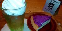 MUJIカフェ~紫芋のタルトとクリームソーダ☆焼きもち焼きな包丁 - SUPICA'S  BLOG