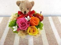 プリザーブドフラワー - 大阪府茨木市の花屋フラワーショップ花ごころ yomeのブロブ
