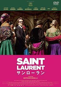 SAINT LAURENT - there's more to life than this