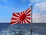 軍艦旗は国旗に同じ - 夏丸シルバーひとりごち