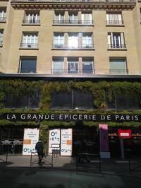"""パリのお土産は何処で買う?""""La Grande Epicerie de Paris"""" - Très joliのstudio"""