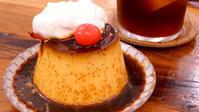美味しいプリンとコーヒー@東京 新宿三丁目「オールシーズンズカフェ」 - 笑顔引き出すスイーツ探究