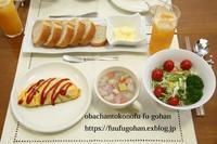 休日のんびりブランチ~キッチンデート(o^^o) - おばちゃんとこのフーフー(夫婦)ごはん