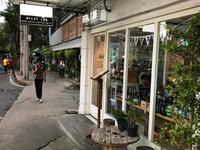 クラフトビールバー「FEAT LAB」でNOTORIOUS B.I.GのJUICY - Bangkok AGoGo