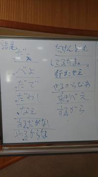 真船豊と旅するワークショップin福島 - WE are KASO JOGI 私たちは仮想定規です